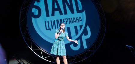 Stand up 08.03.2016 Kraeva-132